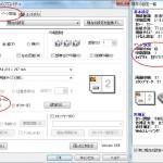 [2up印刷]エプソンEP-802Aで2ページを1ページに印刷する