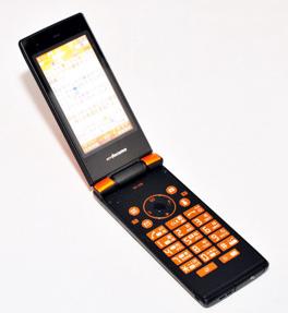 keitai-orange