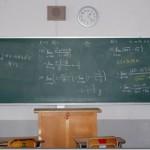 中学・高校の数学を短時間で復習できる番組