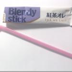 スティック紅茶の袋でタブレットのスタイラスペンを自作する