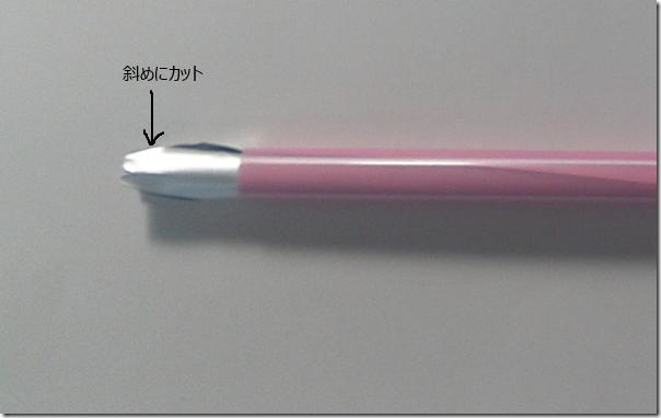 styluspen3