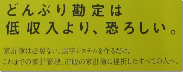 20141015_obi1