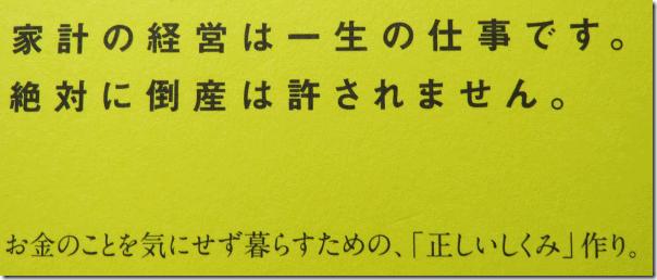 20141015_obi2