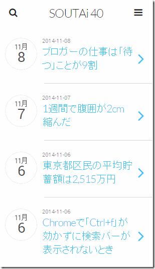 20141108_sumahosite