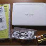 電子辞書(CASIO Ex-word XD-U7100)を購入