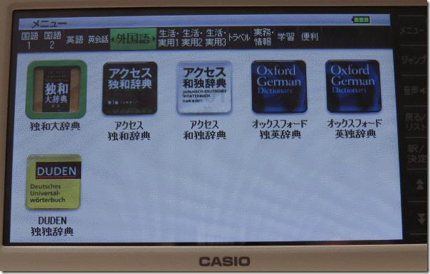 20141218_xd-u7100_04