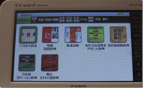20141218_xd-u7100_05