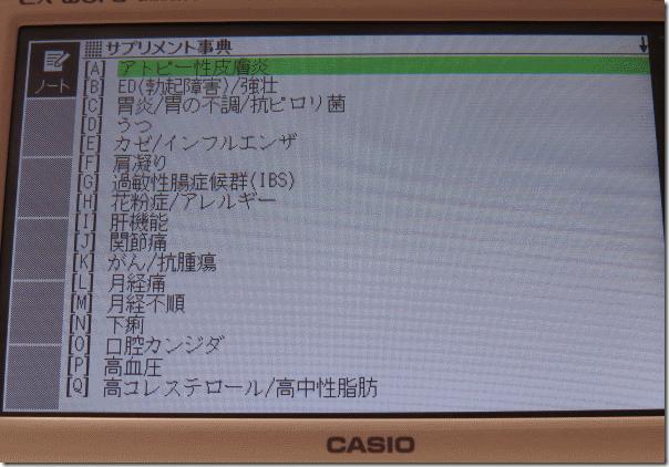 20141218_xd-u7100_07
