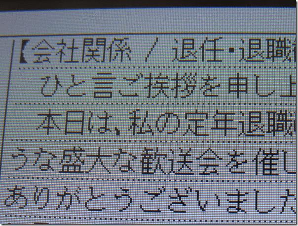 20141218_xd-u7100_08