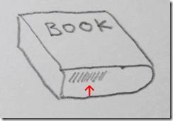 20141226_book