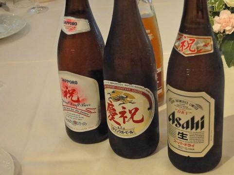 系列とビール