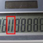 パソコンの近くに電卓を置くと数字が欠ける?