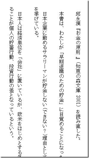 20150522_epub3