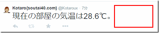 20150525_tweet1