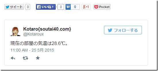 20150525_wordpress2