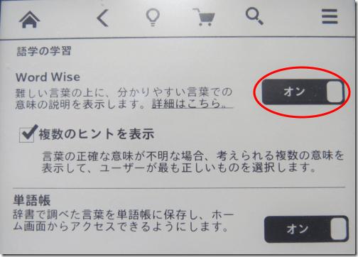 20150716_wordwise1