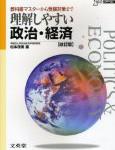 「絶対」という言葉を入れないと日本人は法律を守らない?