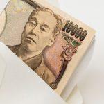 日本に住んでいる限り一生お金に困らない