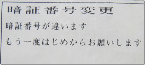 20151115_aeoncs2
