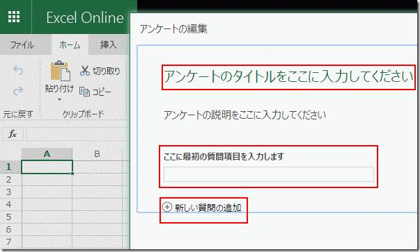 20151220_onedrivekakeibo2