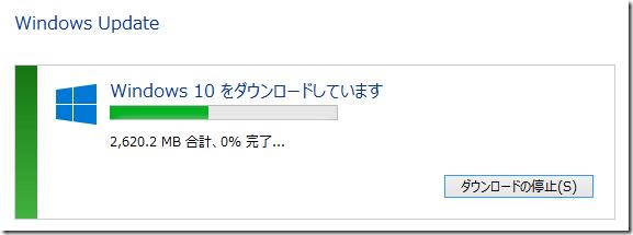20160114_win10_1