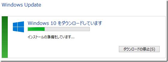 20160119_win10
