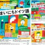 【最大50%OFF】Kindle本まとめ買いセール~マンガ、NHKテキストが安い