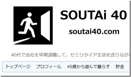 20160330_header3