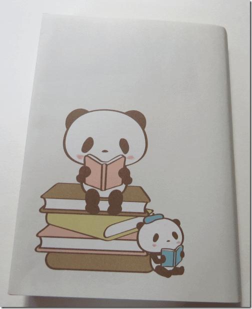 20160630_rakutenbooks1