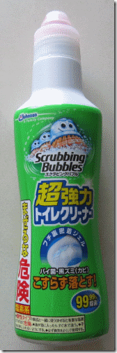 20160910_scrubbingbubbles1