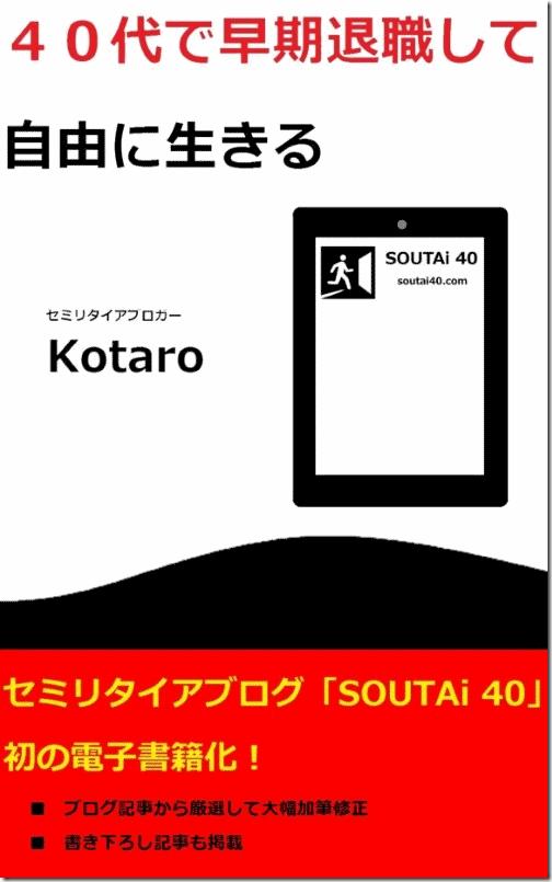 20160926_mybook2