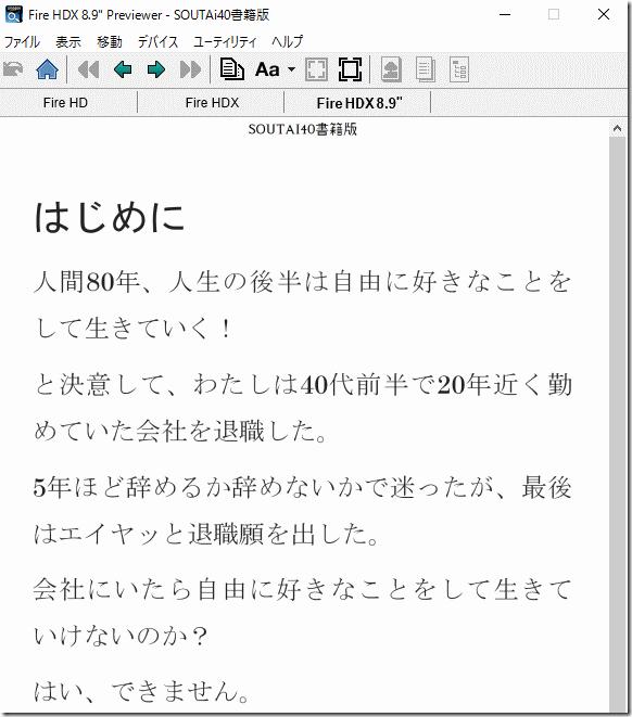 20160926_mybook3
