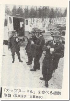 20161130_policemen2