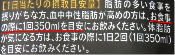20170118_kurowoo1