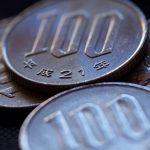 円預金が増えたら負けかなと思ってる