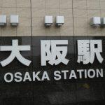駅の放送をサクッと自作してみた(JR京都線/編)