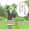 【50%OFF以上】 Kindle5周年記念キャンペーン