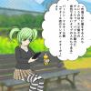 【Kindle本全品50%ポイント還元】日本経済新聞出版キャンペーン