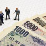 日本の年金制度の素晴らしいインフレ対策