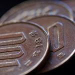 日本銀行の「資金循環統計」で家計の金融資産1,800兆円の明細を確認する方法