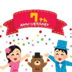 セミリタイアブログ「SOUTAi 40」開設7周年