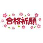 京都府立高校入試(2021年度)の「いけず」な計算問題
