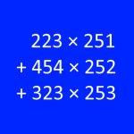 「223 × 251 + 454 × 252 + 323 × 253 =」を10秒で解く