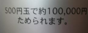 500-02
